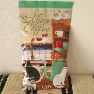 カルディ(KALDI)のカルディ 猫の日 コーヒー豆のみ(コーヒー)