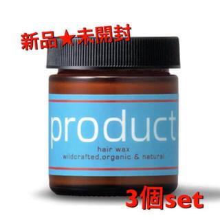 PRODUCT - 夜まで❤️タイムSALE❤️プロダクト◆ヘアワックス 3個set◆新品・未開封