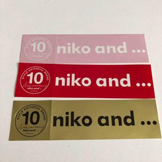ニコアンド(niko and...)のniko and...ステッカー(ノベルティグッズ)