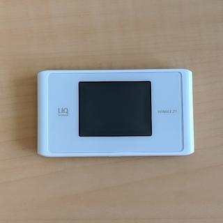 au - UQwimax2+ speed Wi-Fi NEXT WX04