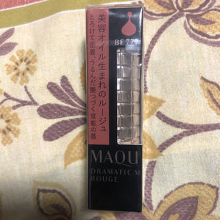 MAQuillAGE - マキアージュ ドラマティックルージュ BE777