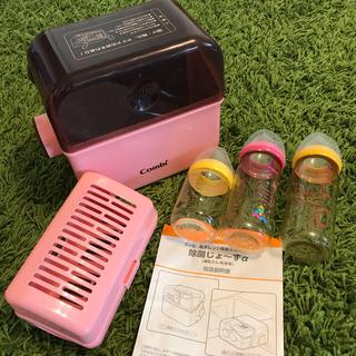 コンビ(combi)の哺乳瓶 消毒ケース 哺乳瓶セット(哺乳ビン用消毒/衛生ケース)