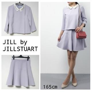 JILL by JILLSTUART - 【ジルスチュアート】セットアップ
