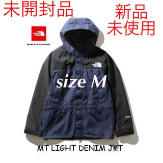 THE NORTH FACE - Mountain Light Denim Jacket 2020春