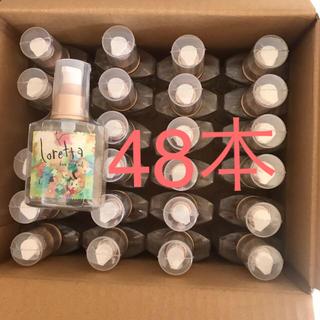 ロレッタ(Loretta)のロレッタ ベースケアオイル 120ml ×48本(オイル/美容液)
