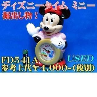 セイコー(SEIKO)の掘出し物! ミニーマウス目覚時計 FD541A (中古)(置時計)