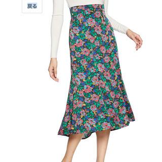 リリーブラウン(Lily Brown)の新品 2018秋冬 リリーブラウン   花柄マーメイドスカート グリーン 0(ロングスカート)