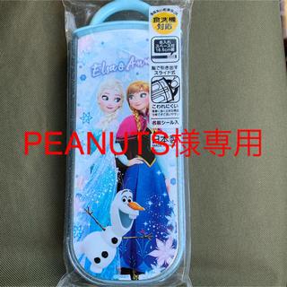 アナトユキノジョオウ(アナと雪の女王)のアナと雪の女王 スプーン フォーク お箸セット(弁当用品)