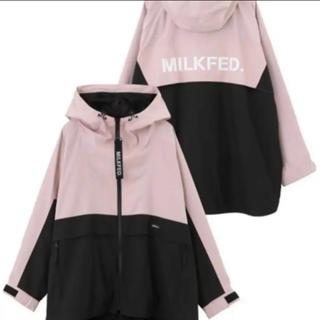 MILKFED. - ミルクフェド マウンテンパーカー 完売品 新品未使用