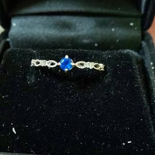 コバルトブルーが綺麗な指輪プラチナ14号(リング(指輪))