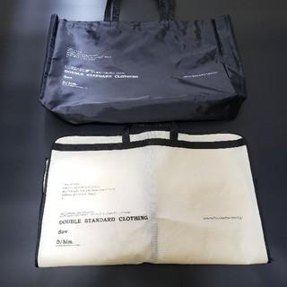 ダブルスタンダードクロージング(DOUBLE STANDARD CLOTHING)のダブルスタンダードクロージング ショップ袋 ショッパー ガーメント 洋服カバー(ショップ袋)