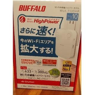 Buffalo - Wi-Fi中継機