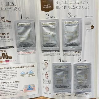 コンビ(combi)のナナローブ スーパーオールインワンジェル プレミアムリフト 美容ジェル 5袋(オールインワン化粧品)