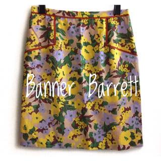 バナーバレット(Banner Barrett)のバナーバレット【新品 未使用】マルチカラー フラワープリント 花柄 ミニスカート(ミニスカート)