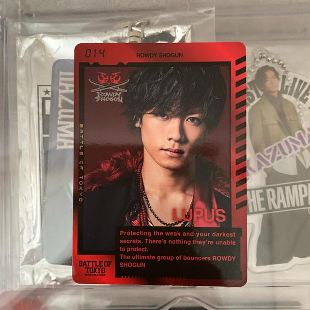 THE RAMPAGE(ザランページ)の川村壱馬 lupus  bot カード チケットの音楽(国内アーティスト)の商品写真