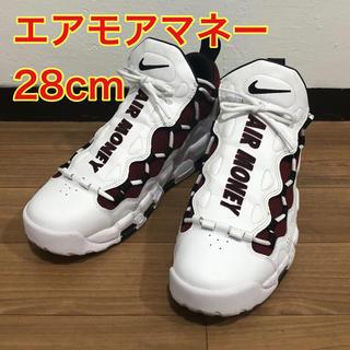 NIKE - ナイキ エアモアマネー 28cm