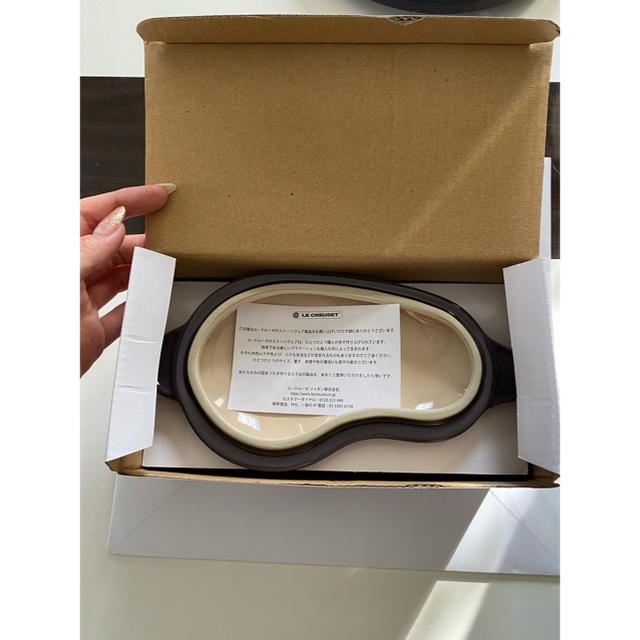 LE CREUSET(ルクルーゼ)のLE CREUSET   ベジタブルシリーズ 茄子 ナス インテリア/住まい/日用品のキッチン/食器(食器)の商品写真
