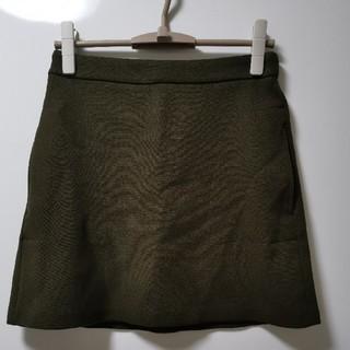ザラ(ZARA)のZara グリーンミニタイトスカート(ミニスカート)