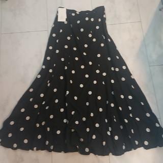 BEAUTY&YOUTH UNITED ARROWS - ドットロングスカート  未使用品