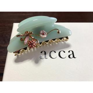 acca - 限定価格 acca♡fwカタログ掲載 クリップ