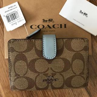COACH - 新品!コーチ 二つ折り財布 シグネチャー 水色