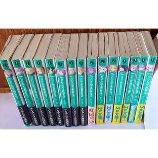 角川書店 - Re:ゼロから始める異世界生活 1〜12巻+短編集1.2巻+1冊+レア栞4枚‼️