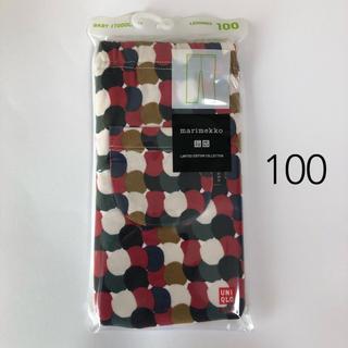 marimekko - UNIQLO マリメッコ レギンス 100