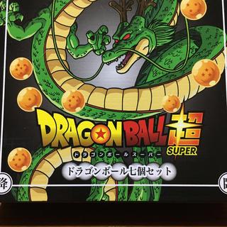 ドラゴンボール - ドラゴンボールボール7個セット⭐️DRGON BALL SUPER⭐️未使用