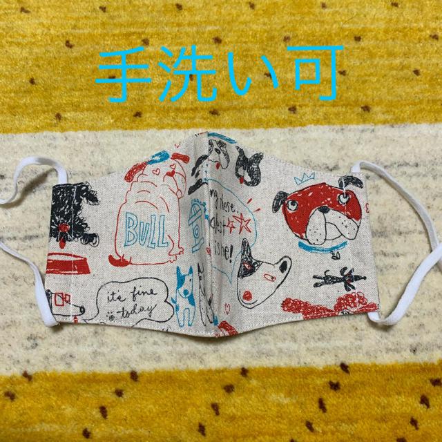超立体マスクjan,ハンドメイド立体マスク 犬柄の通販