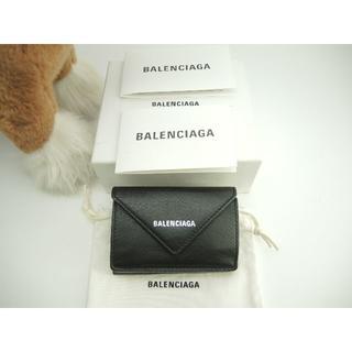 Balenciaga - バレンシアガ ミニウォレット ペーパー レザー黒 コンパクト財布 美品@ 7
