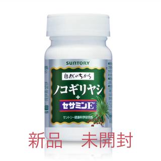 サントリー(サントリー)のノコギリヤシ サプリ [サントリー ]新品(ビタミン)