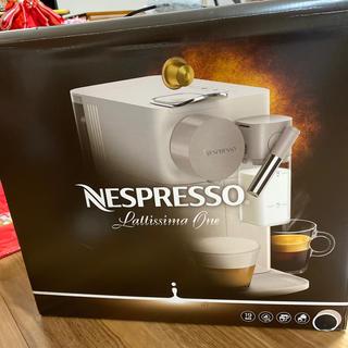 ネスレ(Nestle)のネスプレッソ lattissima one(エスプレッソマシン)