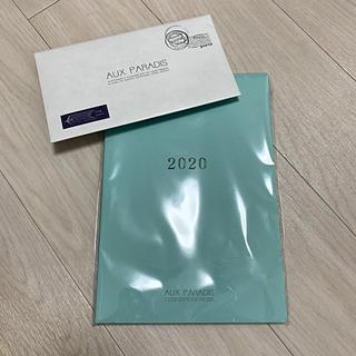 オゥパラディ(AUX PARADIS)のAUX PARADIS カレンダー(香水(女性用))