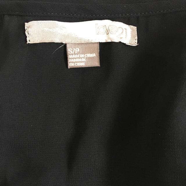 FOREVER 21(フォーエバートゥエンティーワン)のフォーエバー21♡ブラウス レディースのトップス(シャツ/ブラウス(長袖/七分))の商品写真