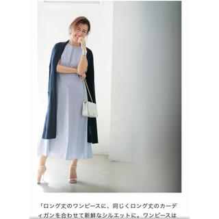 プラステ(PLST)の大草直子さん着用 今季☆PLST セットアップ(セット/コーデ)