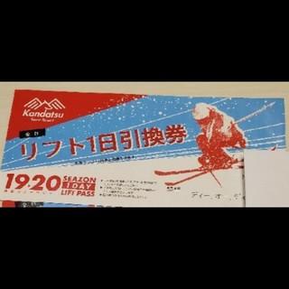 神立高原スキー場 リフト券 1枚 即日発送(スキー場)