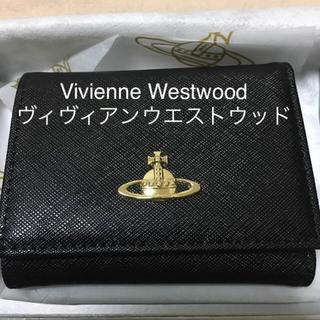 Vivienne Westwood - 新品 VivienneWestwood 三つ折り財布