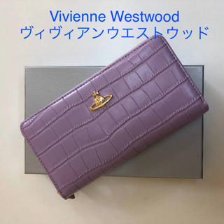 Vivienne Westwood - 新品 VivienneWestwood 長財布 春色カラー