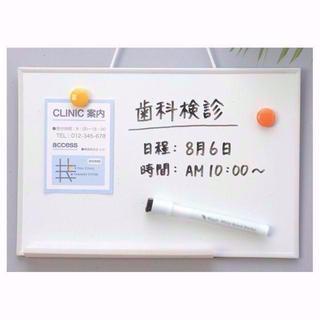 ホワイトボード A4サイズ  ¥1,690  商品説明  ☆送料無料☆  新品・
