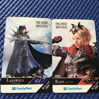 スクウェアエニックス(SQUARE ENIX)のファイナルファンタジー FF カード コレクション ノベルティ クーポン消化(カード)