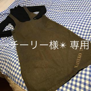PINK HOUSE - カネコイサオ デニムカーキジャンバースカート
