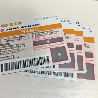 JAL(日本航空) - JAL 日本航空 株主優待