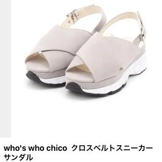 who's who Chico - フーズフーチコ クロスベルトサンダル