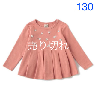 petit main - 新品♡プティマイン 花柄トップス