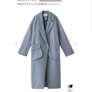ENFOLD - ENFOLD 今期 woダブルフェイス立体ポケットコート