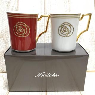 ノリタケ(Noritake)のノリタケ マグカップセット(グラス/カップ)