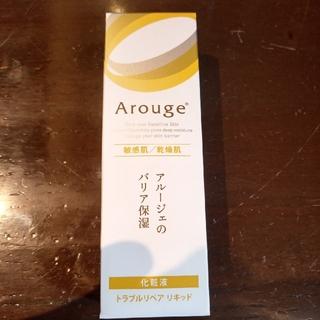 Arouge - アルージェ 化粧液、トラブルリペアリキッド