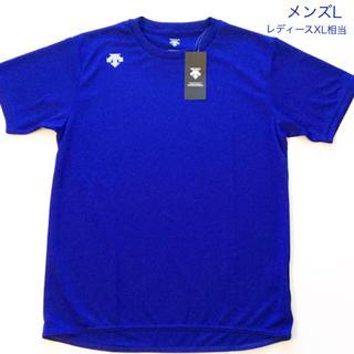 DESCENTE - デサント 半袖ドライTシャツ 新品未使用