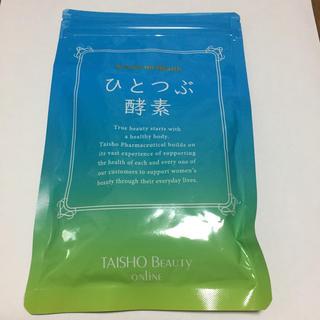 タイショウセイヤク(大正製薬)のひとつぶ酵素 サプリメント 大正製薬 (ダイエット食品)