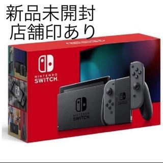 Nintendo Switch - 【新品未開封品】ニンテンドースイッチ グレー NintendoSwitch